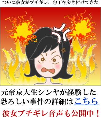ikari_kiji.jpg